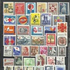Sellos: R189-LOTE SELLOS JUGOSLAVIA SIN TASAR,BONITOS,INTERESANTES,ANTIGUOS Y MODERNOS. SERIE MOSAICOS ROMAN. Lote 194711025