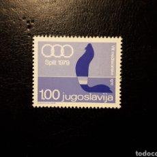 Sellos: YUGOSLAVIA. YVERT 1668 SERIE COMPLETA NUEVA ***. DEPORTES. JUEGOS DE SPLIT.. Lote 194981876
