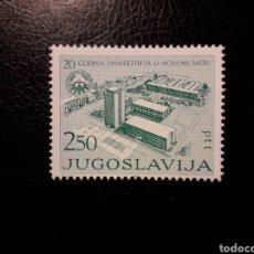 Sellos: YUGOSLAVIA. YVERT 1728 SERIE COMPLETA NUEVA ***. UNIVERSIDAD DE NOVI SUD. Lote 194981941