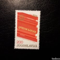 Sellos: YUGOSLAVIA. YVERT 1657 SERIE COMPLETA NUEVA ***. REENCUENTROS AUTOGESTIONARIOS. Lote 194982015