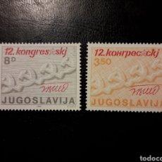 Sellos: YUGOSLAVIA. YVERT 1816/7 SERIE COMPLETA NUEVA ***. PARTIDO COMUNISTA YUGOSLAVO. Lote 194982135