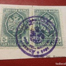 Sellos: YUGOSLAVIA 1941 SEGUNDA GUERRA MUNDIAL WWII.. Lote 197104841