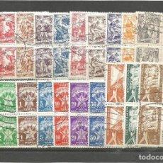 Sellos: LOTE DE 20 SELLOS DIFERENTES EN BLOQUE DE 4 (TOTAL 80 SELLOS). Lote 197419157