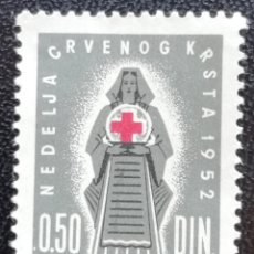 Sellos: 1952. YUGOSLAVIA. BENEFICENCIA 15. CRUZ ROJA. NUEVO.. Lote 199394353