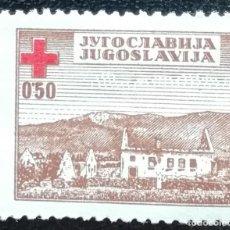 Sellos: 1947. YUGOSLAVIA. BENEFICENCIA 5. SEDE CRUZ ROJA. SERIE COMPLETA. NUEVO.. Lote 199394731