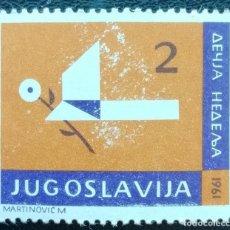 Sellos: 1961. YUGOSLAVIA. BENEFICENCIA 47. SEMANA DE LA INFANCIA. NUEVO.. Lote 199395908