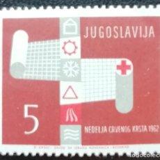 Sellos: 1962. YUGOSLAVIA. BENEFICENCIA 49. SEMANA DE LA CRUZ ROJA. NUEVO.. Lote 199396077
