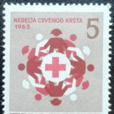 Sellos: 1965. YUGOSLAVIA. BENEFICENCIA 54. SEMANA DE LA CRUZ ROJA. SERIE COMPLETA. NUEVO.. Lote 199396170