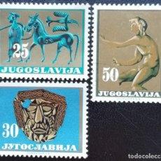 Sellos: 1962. YUGOSLAVIA. 923, 924, 925. ARTE YUGOSLAVO A TRAVÉS DEL TIEMPO. NUEVO.. Lote 199397070