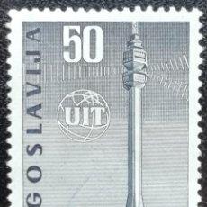 Sellos: 1965. YUGOSLAVIA. 1102. CENTENARIO DE LA UNIÓN INT. DE TELECOMUNICACIONES. SERIE COMPLETA. USADO.. Lote 199397906