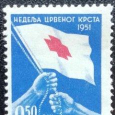 Sellos: 1951. YUGOSLAVIA. BENEFICENCIA 13. BANDERA DE LA CRUZ ROJA. NUEVO.. Lote 199398146