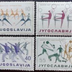 Sellos: 1959. YUGOSLAVIA. 801, 804, 805, 806. FIESTA CULTURA FÍSICA DEL CLUB PARTIZAN DE BELGRADO. NUEVO.. Lote 199398763