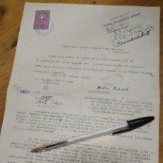 Sellos: YUGOSLAVIA 1942 SEGUNDA GUERRA MUNDIAL WWII OCUPACION ALEMANA.. Lote 199408167