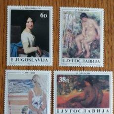 Sellos: YUGOSLAVIA AÑO 1984 MNH, PINTURA (FOTOGRAFÍA REAL). Lote 199505228