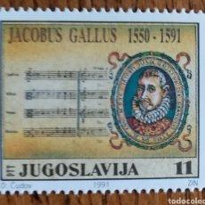Sellos: YUGOSLAVIA, MÚSICA 1991 MNH (FOTOGRAFÍA REAL). Lote 199508583