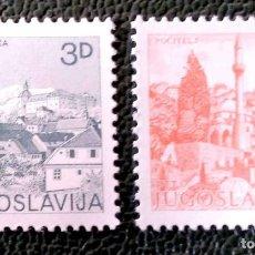 Timbres: YUGOESLAVIA. 1832/33 TURISMO: SKOFJA LOKA, POCITELJ. 1982. SELLOS NUEVOS Y NUMERACIÓN YVERT.. Lote 200650262