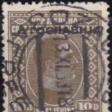 Timbres: 1933 - YUGOSLAVIA - REINO - REY ALEJANDRO I - YVERT 247. Lote 201979307