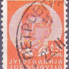 Timbres: 1935 - 1936 - YUGOSLAVIA - REINO - REY PEDRO II - YVERT 278. Lote 201979900