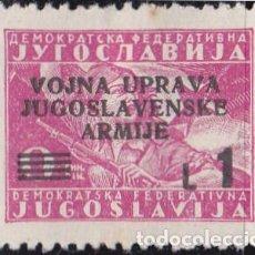 Sellos: 1947 - YUGOSLAVIA - ADMINISTRACION MILITAR - YVERT 1. Lote 201983485