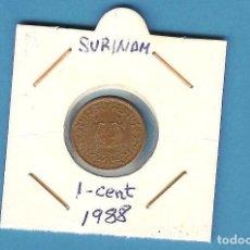 Sellos: SURINAM. 1 CENT 1988. ACERO BAÑADO EN COBRE. KM#11B. Lote 202099626