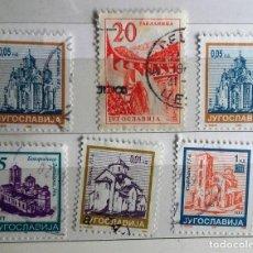 Sellos: YOGOSLAVIA, LOTE SE 6 SELLOS USADOS. Lote 202860113