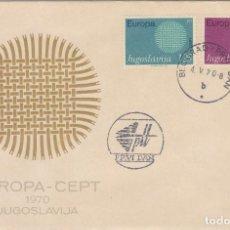 Sellos: SERIE Nº 1269/70 TEMA EUROPA SOBRE DE PRIMER DIA. Lote 202935147
