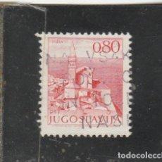 Sellos: YUGOSLAVIA 1972 - YVERT NRO. 1357 - USADO. Lote 203272902