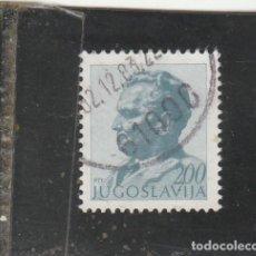 Sellos: YUGOSLAVIA 1974 - YVERT NRO. 1437 - USADO. Lote 203273173
