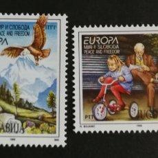 Sellos: YUGOSLAVIA, EUROPA CEPT 1995 MNG, PAZ Y LIBERTAD (FOTOGRAFÍA REAL). Lote 203382163