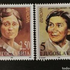 Sellos: YUGOSLAVIA, EUROPA CEPT 1996 MNG, MUJERES CÉLEBRES (FOTOGRAFÍA REAL). Lote 203451981