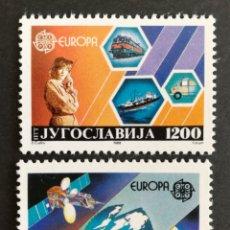 Sellos: YUGOSLAVIA, EUROPA CEPT 1988 MNG, TRANSPORTES Y COMUNICACIONES (FOTOGRAFÍA REAL). Lote 204057211