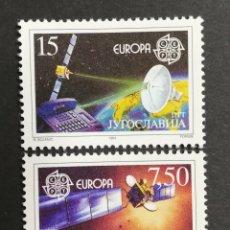 Sellos: YUGOSLAVIA, EUROPA CEPT 1991 MNG, ESPACIO (FOTOGRAFÍA REAL). Lote 204200260
