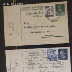 Sellos: YUGOSLAVIA TITO 2 TARJETAS 1948 1952.. Lote 204206826