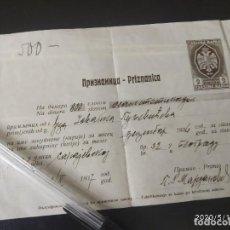 Sellos: YUGOSLAVIA 1937 RECIBO CON TIMBRE IMPRESO.. Lote 204207558