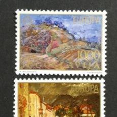 Sellos: YUGOSLAVIA, EUROPA CEPT 1977 MNH (FOTOGRAFÍA REAL). Lote 204820298