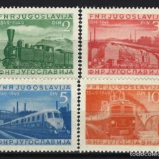 Sellos: YUGOSLAVIA 1949 - 1º CENT. DE LA RED NACIONAL DE FERROCARRILES, S.COMPLETA - MH*. Lote 206542128
