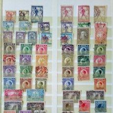 Sellos: LOTE COLECCIÓN 230 SELLOS DE YUGOSLAVIA AÑOS 1919 A 1967. Lote 209017220