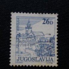 Sellos: YUGOSLAVIA, 26D, KORCOLA, AÑO 1970. SIN USAR. Lote 210042702