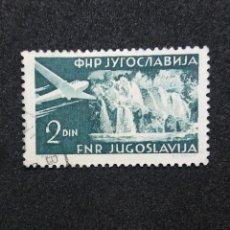 Sellos: YUGOSLAVIA, 2 DIN, AEREO, AÑO 1945. SIN USAR.. Lote 210043607