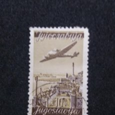 Sellos: YUGOSLAVIA, 10D, CORREO AEREO, AÑO 1935. SIN USAR. Lote 210047691
