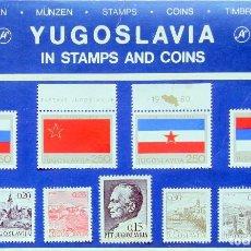 Sellos: M110 COLECCION 11 SELLOS YUGOSLAVIA 1980 Y ANTERIOR. Lote 210706771