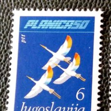 Sellos: YUGOSLAVIA. 1977 ANIVERSARIO COMPETICIONES DE SALTO Y VUELO CON ESQUÍS, EN PLANICA. 1985. SELLOS NUE. Lote 211261017