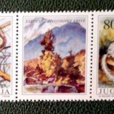 Sellos: YUGOSLAVIA. 2390/93 FAUNA: PEQUEÑOS MAMÍFEROS: LIEBRE, ARDILLA VOLADORA, DRYOMIS, HÁMSTER. 1992. SEL. Lote 211261086