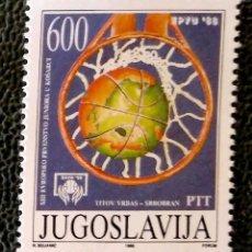 Sellos: YUGOSLAVIA. 2175 CAMPEONATO EUROPEO JUNIOR DE BASKET. 1988. SELLOS NUEVOS Y NUMERACIÓN YVERT.. Lote 211261202