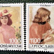 Sellos: YUGOSLAVIA. 2183/84 ALEGRÍA DE EUROPA: CUADROS DE RANOSOVIC Y DE RENOIR. 1988. SELLOS NUEVOS Y NUMER. Lote 211261206