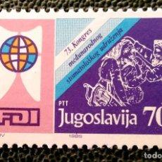 Sellos: YUGOSLAVIA. 2004 CONGRESO FEDERACIÓN DENTAL INTERNACIONAL: EMBLEMA Y GRABADO DE ARRANCADOR DE DIENTE. Lote 211261227