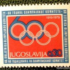 Sellos: YUGOSLAVIA. 1689 RECARGO OBLIGATORIO A FAVOR DE LA SEMANAOLÍMPICA: ANILLOS OLÍMPICOS. 1979. SELLOS N. Lote 211261236