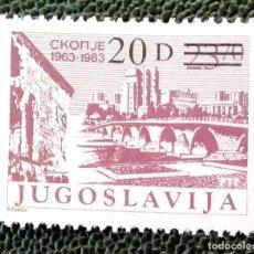 Sellos: YUGOSLAVIA. 1971 ANIVERSARIO DEL SEÍSMO SKOPJE. 1971. SELLOS NUEVOS Y NUMERACIÓN YVERT.. Lote 211261237
