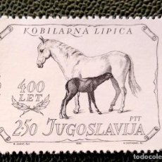 Sellos: YUGOSLAVIA. 1726 CABALLO: YEGUA AMAMANTANDO. 1980. SELLOS NUEVOS Y NUMERACIÓN YVERT.. Lote 211261249