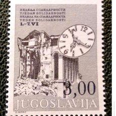 Sellos: YUGOSLAVIA. 1990B SEMANA DE LA SOLIDARIDAD. 1985. SELLOS NUEVOS Y NUMERACIÓN YVERT.. Lote 211261251